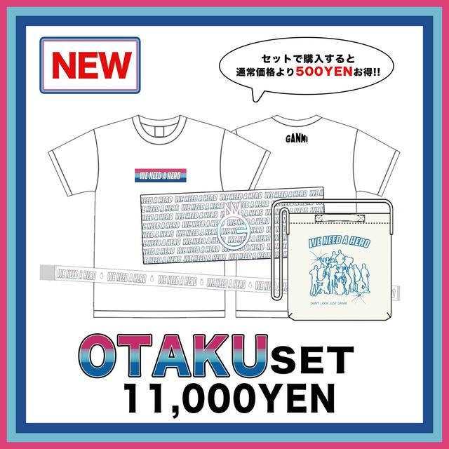 OTAKU SET〜White〜【S,M,XLサイズ完売/再入荷未定】