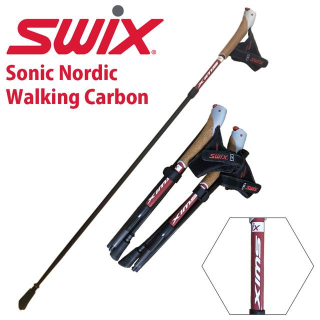 Swix スウィックス ノルディックポール SWIX NORDIC WALKING アグレッシブ 16mm ノルディック ウォーキング ポールウォーク NWTS172A