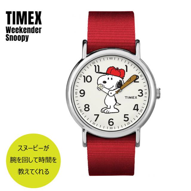 TIMEX タイメックス WEEKENDER ウィークエンダー Peanuts ピーナッツ Snoopy スヌーピー TW2R41400 ホワイト×レッド 腕時計 レディース 女性