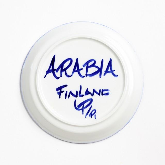 ARABIA アラビア Valencia バレンシア 75mm デミタスカップ&ソーサー - 2 北欧ヴィンテージ