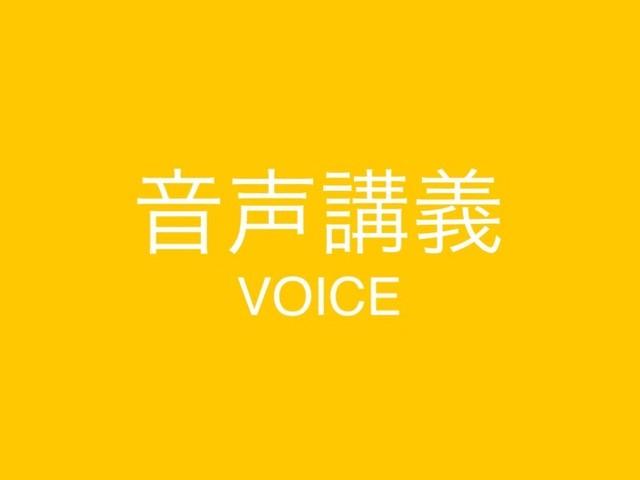 はじめに★神法講義(しんぽうこうぎ)について