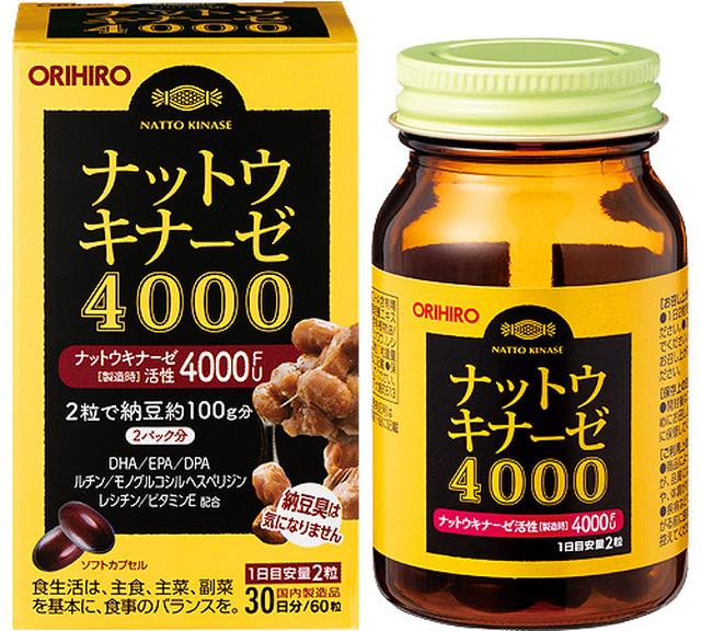 ORIHIRO ナットウキナーゼ4000 60粒