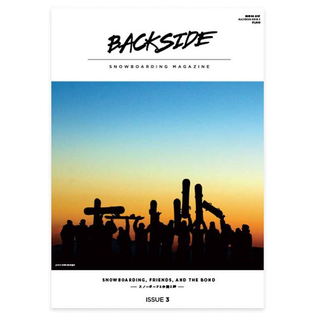 BACKSIDE MAGAZINE ISSUE 1〜3セット