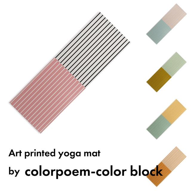 アートプリント ヨガマット -by Colorpoem-color block【受注オーダー制: 6月上旬入荷分 受付中】