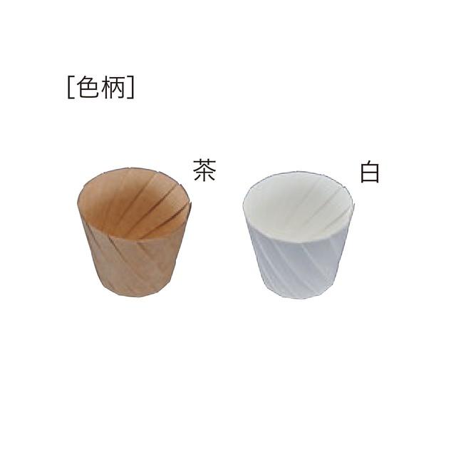 おりがみカップ|小(茶)