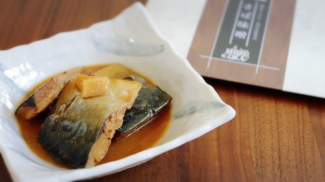静岡県焼津市水揚げさば使用!温めるだけで食べられる【さば味噌】