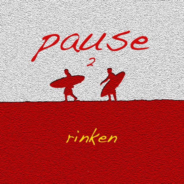 rinken teruya【pause2】