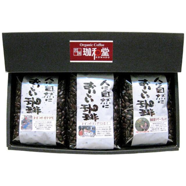 有機コーヒーギフト OB-183