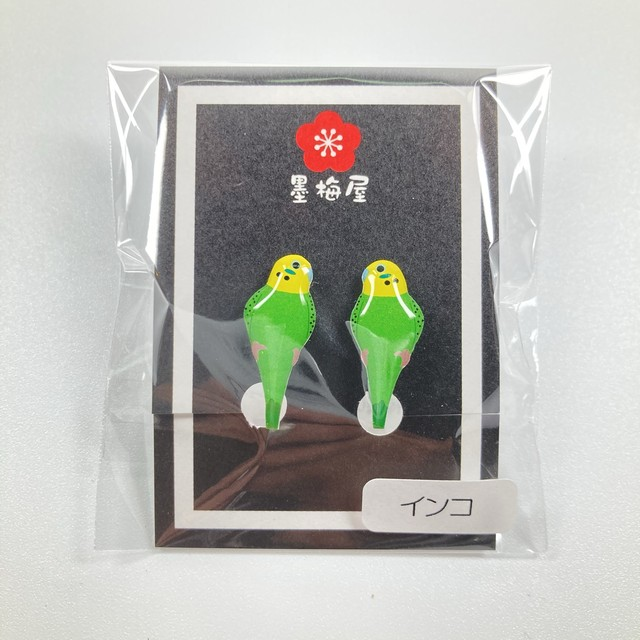 【墨梅屋】インコ(ピアス・イヤリング)