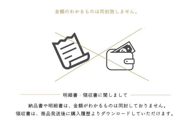 波佐見焼 フラップ 箸置き 5個セット|essence|ネコポス