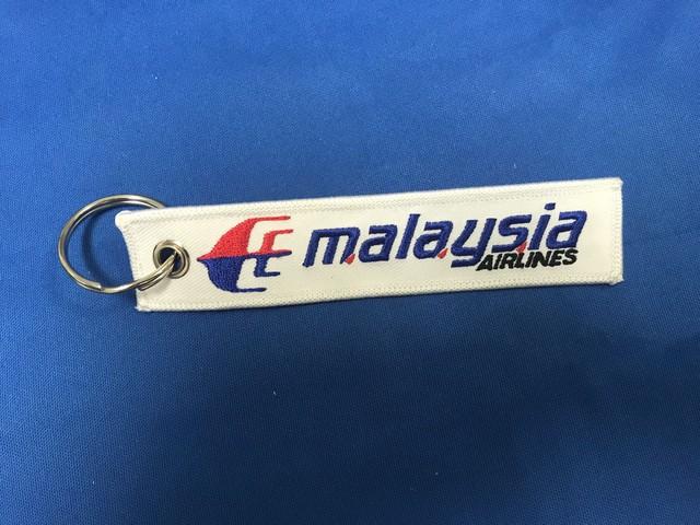 RemoveBeforeFlightキーホルダー/マレーシア航空