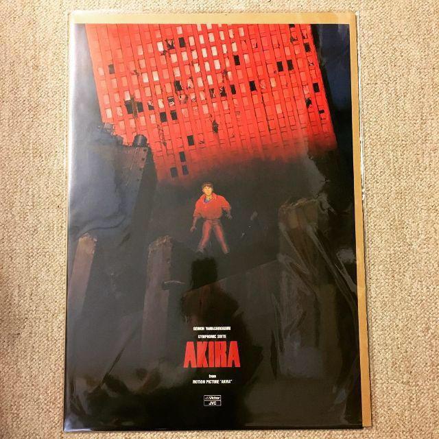 ポスター「大友克洋 AKIRA オリジナルサウンドトラック 復刻版」 - メイン画像