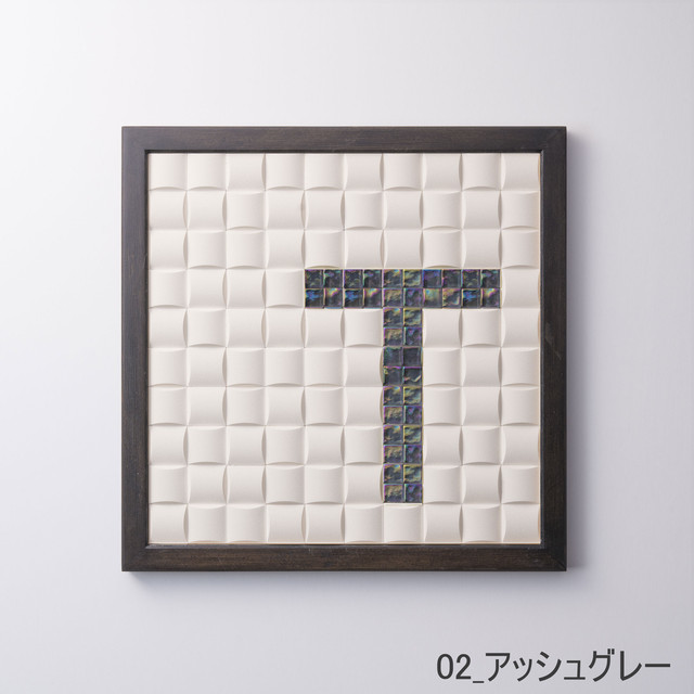 【T】枠色ブラック×ガラス インテリア アートフレーム 脱臭調湿(エコカラット使用)