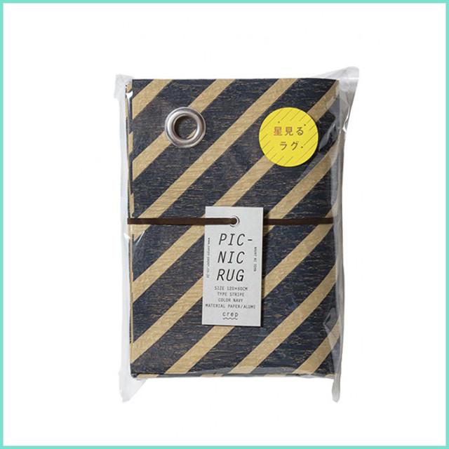 PICNIC RUG【星見るラグ】 S+ /Stripe 120×60cm