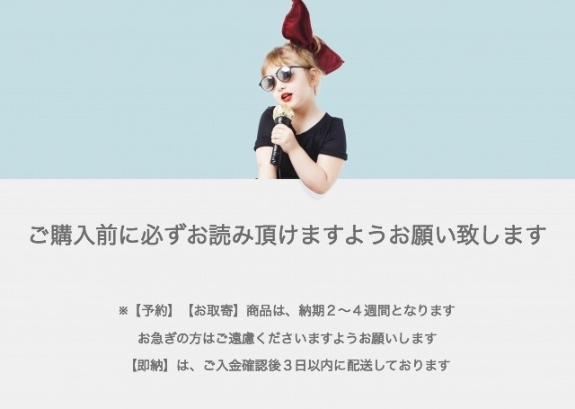 【即納】モコモコ ボアジャケット キッズコート