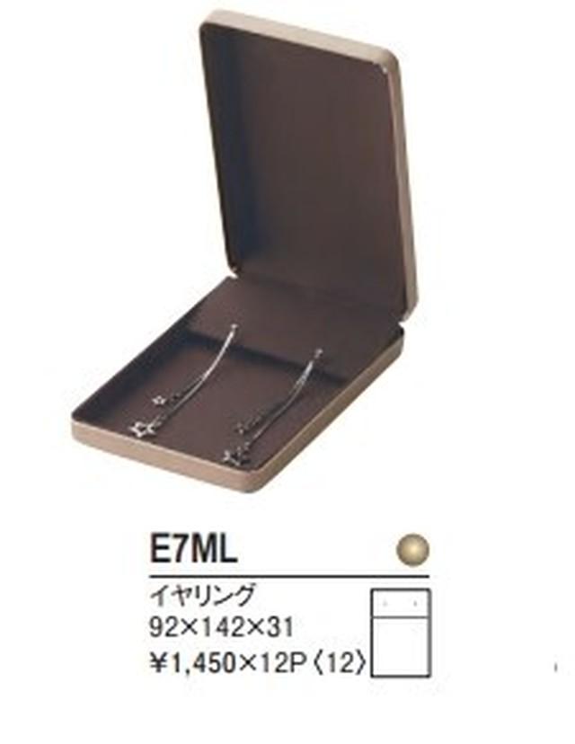 ロングピアス・ロングイヤリングケース ゴールド色 メタリックシリーズ 12個入り E7ML