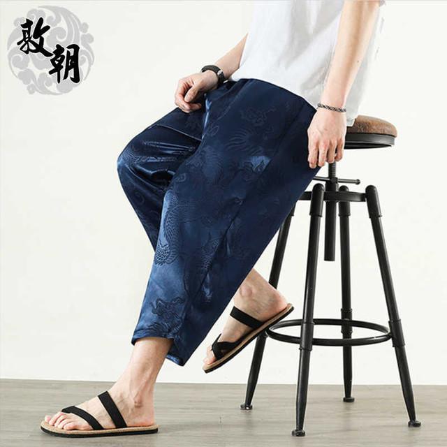 【敦朝シリーズ】★チャイナ風ズボン★メンズ 龍紋 ワイドパンツ 4color 夏 大きいサイズ 白 灰色 黒 青