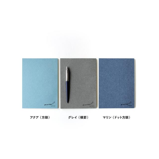 美篶堂 Notebook B6サイズ【ANGERS Original】
