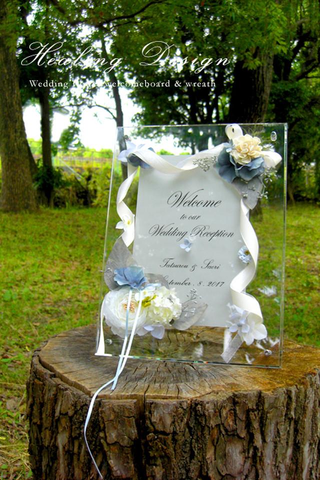 ウェルカムボード(クリアー&ブルーフラワー)結婚式 ウェディングボード  ガーデンウェでイング  / 受注製作