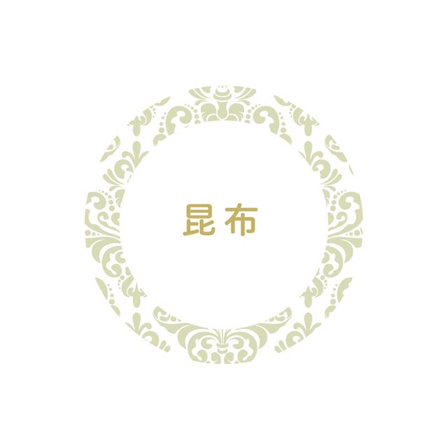 ゴールドダマスク柄(日本語:キッチン用)