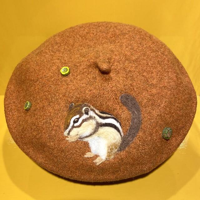 【水仙舎】羊毛刺繍ベレー帽(シマリス)