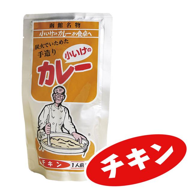 レトルトカレー【チキン】