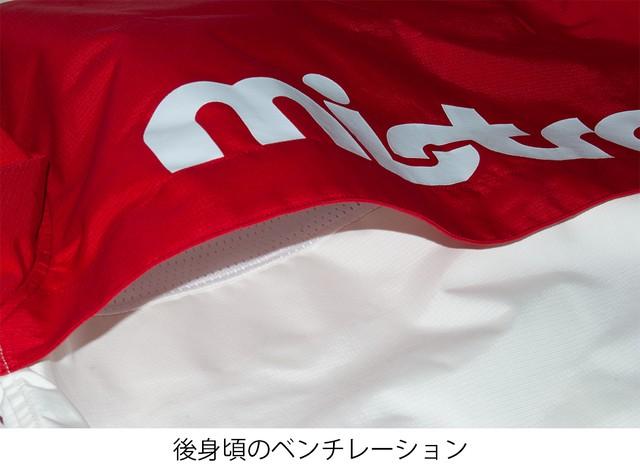 ミストラル メンズ [コースタルジャケット] WHITE/RED