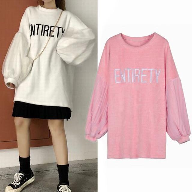 パフ袖&レース スウェットトップス ホワイト ピンク / Puff sleeves & lace sweat tops (DCT-580409086633)