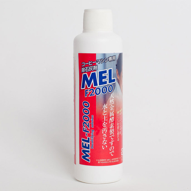 MEL-F2000 180ml