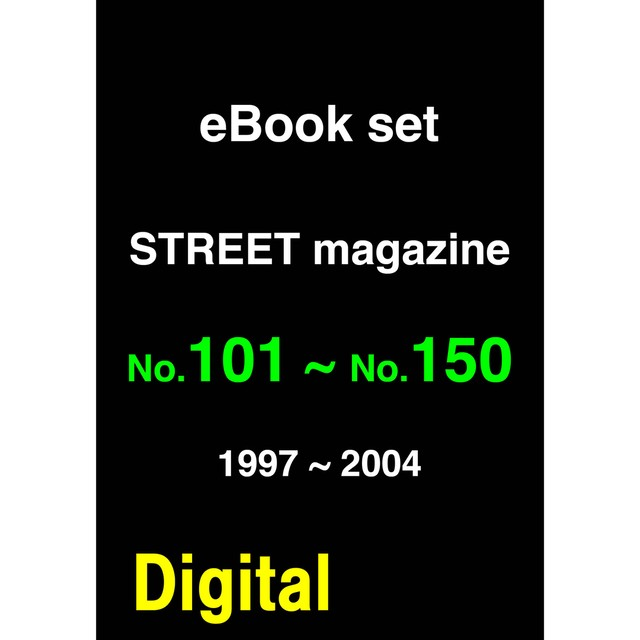 ⭐️⭐️⭐️ eBook- STREET magazine No.101 ~ No.150