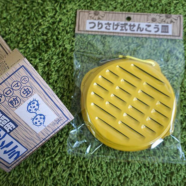 【蚊取り線香用】つりさげ式ブリキせんこう皿(ケースのみ)