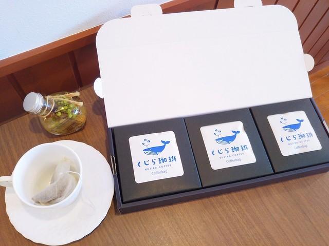 【ギフト用】コーヒーバッグ 5パック入り3セット