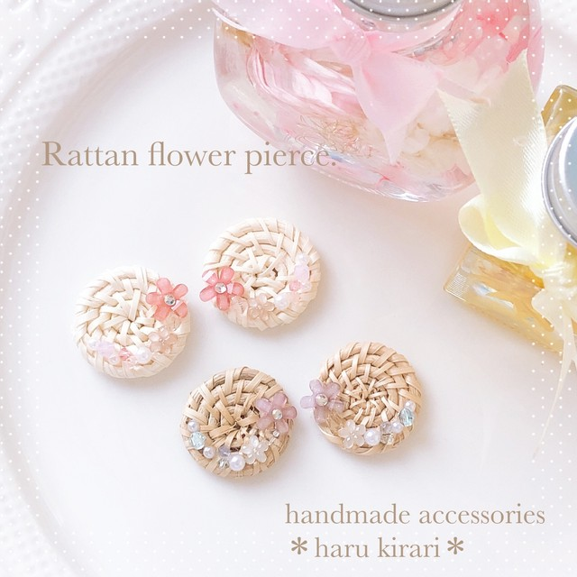 Rattan flower pierce.