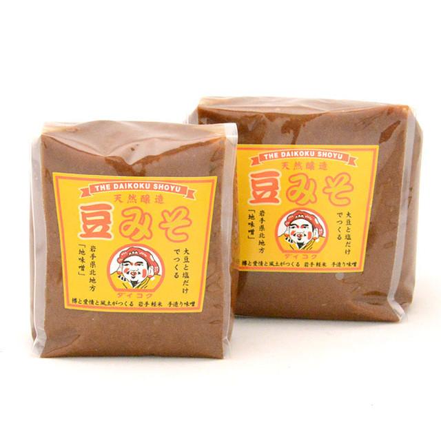 豆みそ(500g)