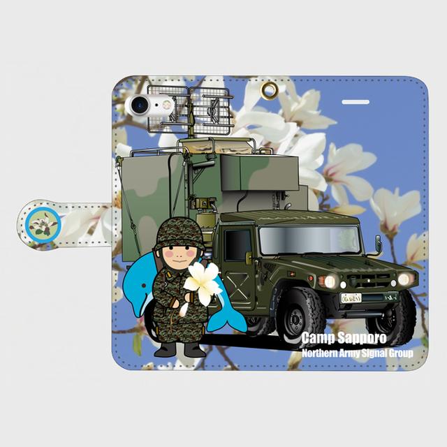 キャンプ札幌北部方面通信群手帳型スマホケースandroidL