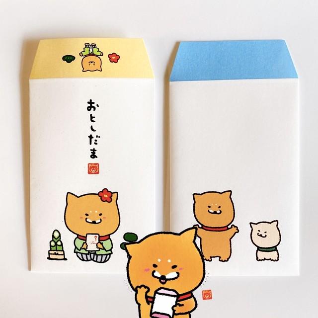 柴犬ラク ポチ袋 (ラクぶくろ・おとしだま)