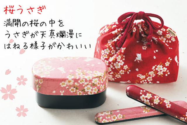 桜うさぎ小判セット