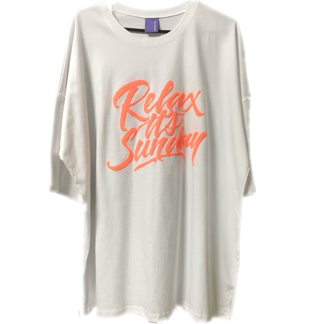 Relax The Sunday T ★UNISEX