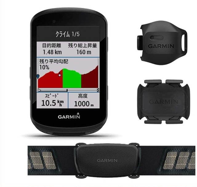 GARMIN(ガーミン) EDGE 530 日本語版 GPSサイクルコンピューター(センサー類付) 【送料無料!】