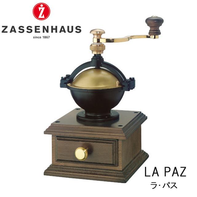 ZASSENHAUS ザッセンハウス コーヒーミル ラ・パス 手挽き 手動 キャンプ アウトドア 用品 グッズ グランピング