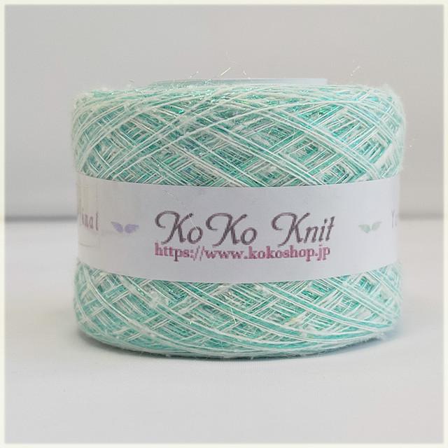 KoKo Jewelry~ミントグリーン~ ラメ糸の引き揃え糸 アクセサリー素材 飾り編みやアクセント、キラキラモチーフにも