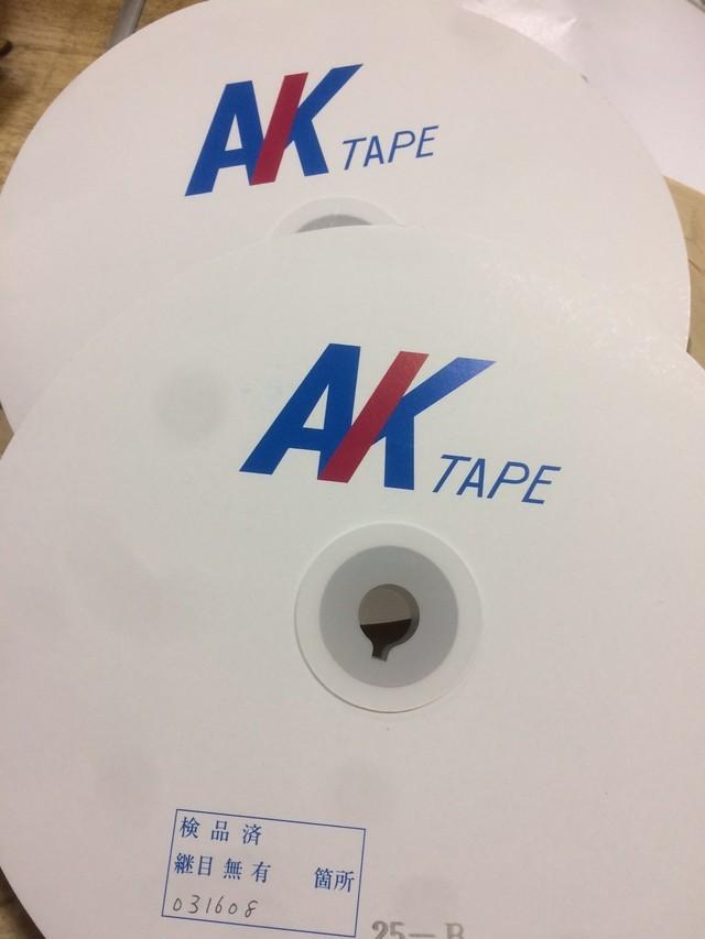 面ファスナー AKテープ 16ミリ幅 縫製用 黒/白 フック(A面オス) 1巻(25m)