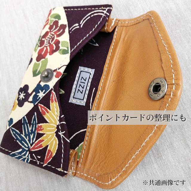 カードケース【フィフティー】NO.130