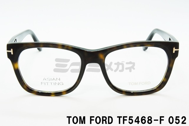 【正規取扱店】トムフォード TOM FORD TF5446-D 001 メガネ フレーム アジアンフィット 丸メガネ