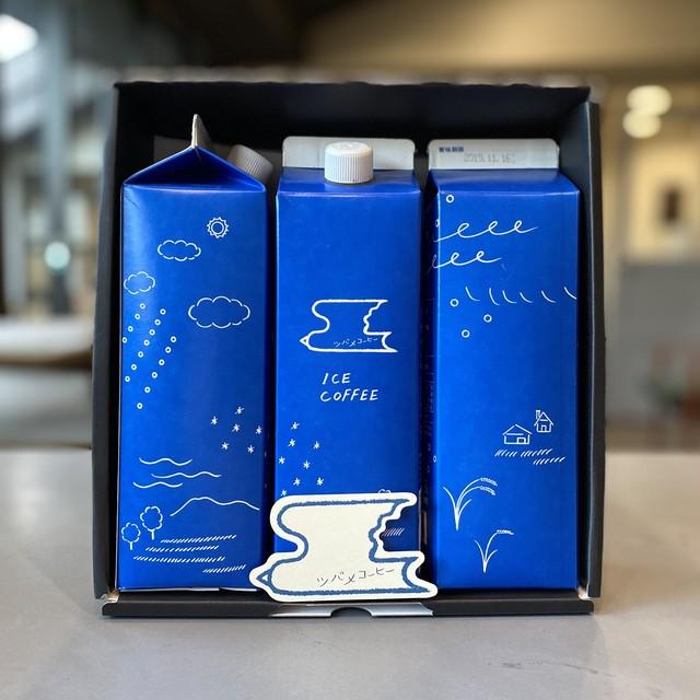 ギフト | アイスコーヒー3本(箱入り)