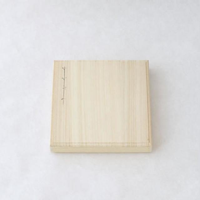 syoryu-桐箱13×13