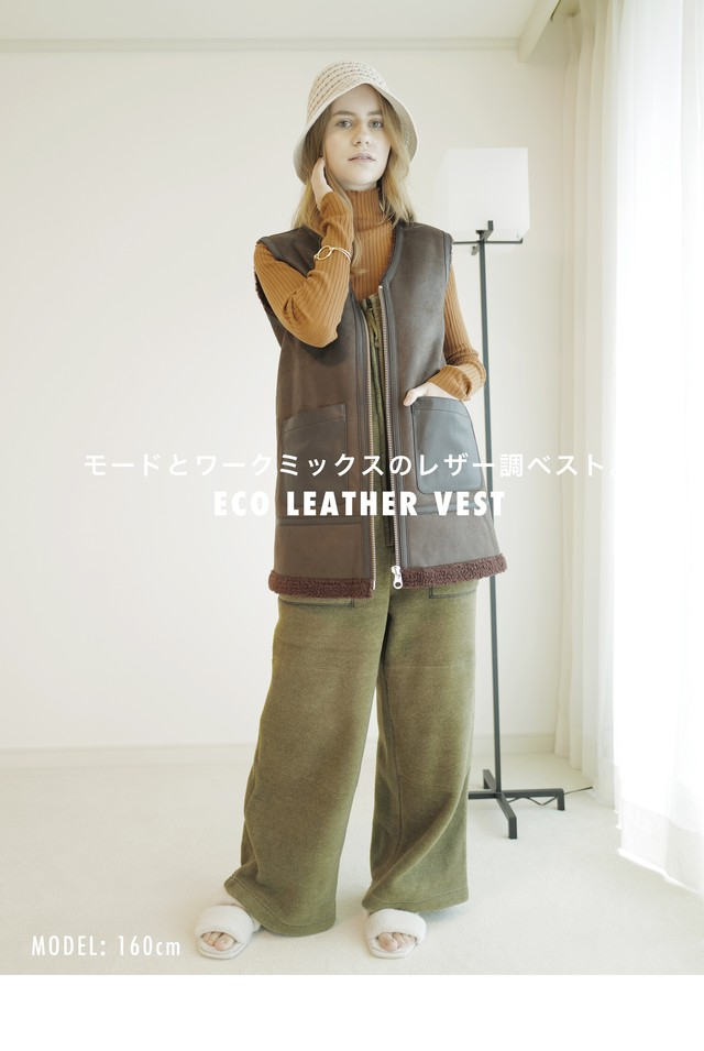 ECO LEATHER VEST