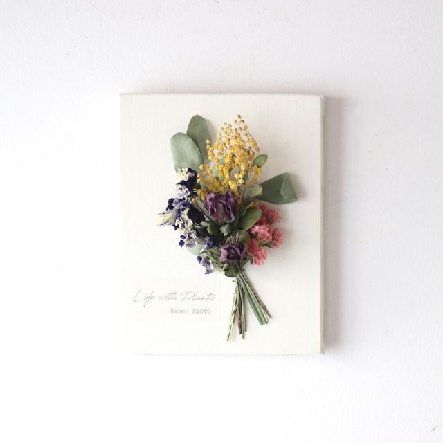 """植物キャンバスS """"クリスマスローズと真珠葉ミモザの春のブーケ""""【bdfa20041】ドライフラワー"""