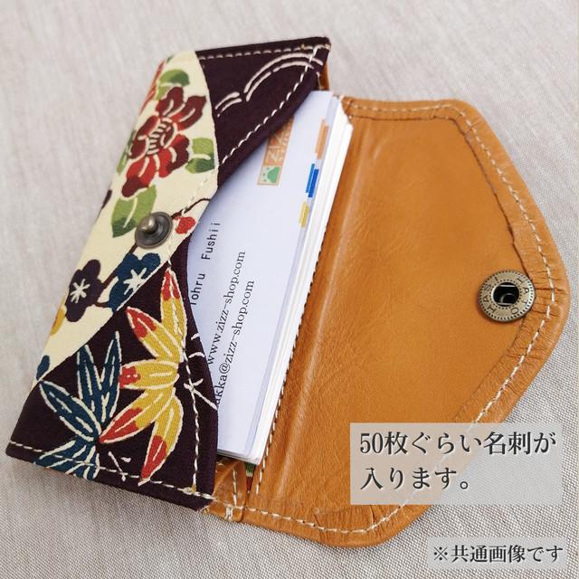 カードケース【フィフティー】NO.145