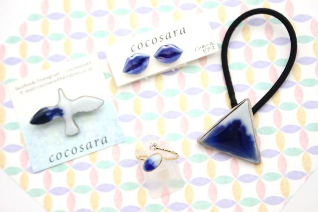 cocosara福袋➄ 2000円(4000円相当)